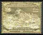Easdale 1992 Columbus 500th Anniversary \A310 (The Santa Maria is Lost) embossed in 22k gold foil unmounted mint