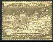 Easdale 1992 Columbus 500th Anniversary \A310 (The Labyrinth of the Bahamas) embossed in 22k gold foil unmounted mint