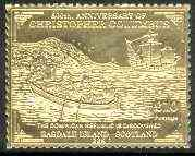 Easdale 1992 Columbus 500th Anniversary \A310 (The Dominican Republic is Discovered) embossed in 22k gold foil unmounted mint