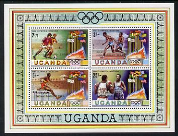 Uganda 1980 Olympic Medal Winners m/sheet unmounted mint SG MS 334
