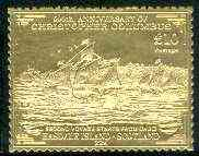 Easdale 1992 Columbus 500th Anniversary \A310 (Second Journey Starts from Cadiz) embossed in 22k gold foil unmounted mint