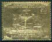 Easdale 1992 Columbus 500th Anniversary \A310 (The Pinta is Missing) embossed in 22k gold foil unmounted mint
