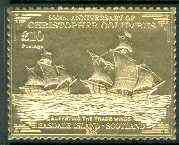 Easdale 1992 Columbus 500th Anniversary \A310 (Buffeting the Trade Winds) embossed in 22k gold foil unmounted mint