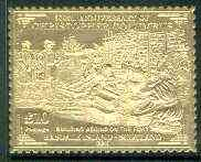 Easdale 1992 Columbus 500th Anniversary \A310 (Building Begins on the Fort) embossed in 22k gold foil unmounted mint, stamps on columbus    explorers    ships    forts