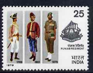 India 1979 Fourth Reunion of Punjab Regiment unmounted mint, SG 908*