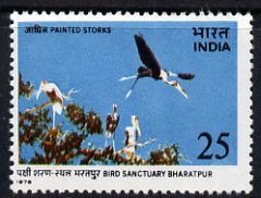 India 1976 Keoladeo Ghana Bird Sanctuary (Storks) unmounted mint SG 800*