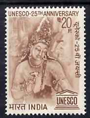 India 1971 UNESCO 25th Anniversary (Cave Painting) unmounted mint SG 644*