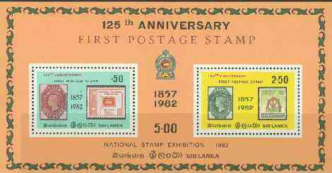 Sri Lanka 1982 125th Anniversary of First Postage Stamp m/sheet unmounted mint, SG MS 786