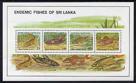 Sri Lanka 1990 Endemic Fish of Sri Lanka m/sheet containing set of 4 unmounted mint, SG MS 1137