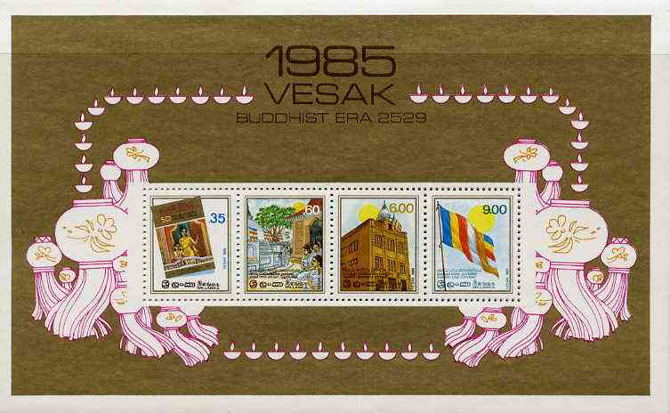 Sri Lanka 1985 Centenary of Vesak Holiday m/sheet containing set of 4 unmounted mint, SG MS 892