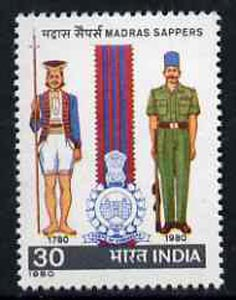 India 1980 Bicentenary of Madras Sappers unmounted mint, SG 960*, stamps on militaria    medals