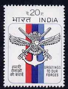 India 1972 Defence Services Commemoration unmounted mint, SG 662*