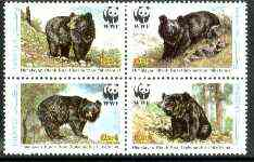 Pakistan 1989 WWF Wildlife Protection (16th Series) Black Bear se-tenant block of 4 unmounted mint, SG 780a