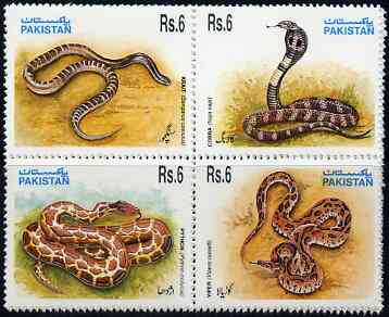Pakistan 1995 Snakes se-tenant block of 4 unmounted mint, SG 953a