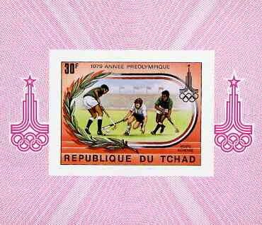 Chad 1979 Moscow Olympics (Field Hockey) imperf deluxe miniature sheet (design as SG 574) unmounted mint