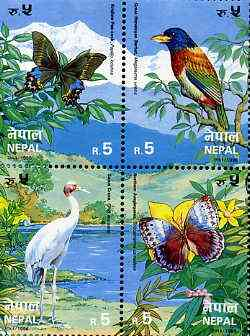 Nepal 1996 Birds & Butterflies of Nepal se-tenant block of 4 unmounted mint SG 640-43