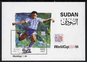 Sudan 1994 Football World Cup 100d m/sheet unmounted mint