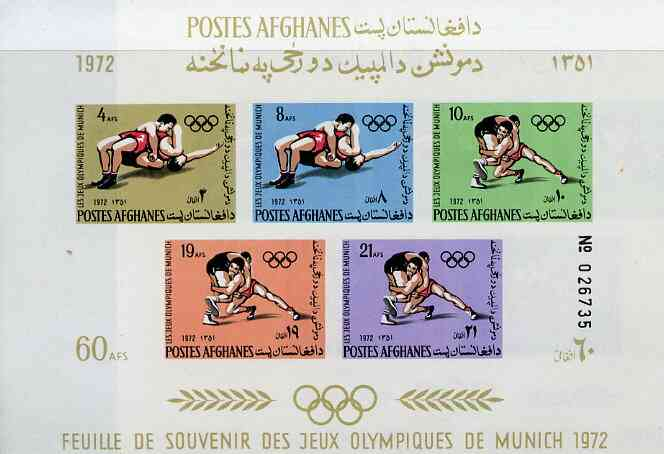 Afghanistan 1972 Olympic Games (Wrestling) imperf m/sheet unmounted mint, SG MS 735
