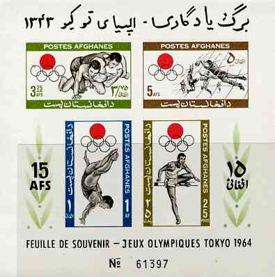 Afghanistan 1964 Tokyo Olympic Games imperf m/sheet unmounted mint, SG MS 530a