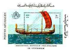 Afghanistan 1986 'Stockholmia 86' Stamp Exhibition (Sailing Ships) perf m/sheet unmounted mint SG MS 1144