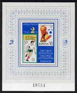 Bulgaria 1984 'Espana 84' International Stamp Exhibition m/sheet, SG MS 3140, Mi BL 141