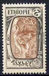 Ethiopia 1919 Buffalo $2 brown & black (from def set) unmounted mint SG 191