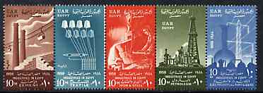 Egypt 1958 Anniversary of Revolution (Industries) strip of 5, SG 565a unmounted mint
