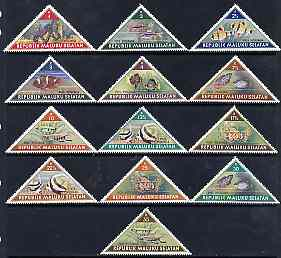 Maluku Selatan Marine Life (Fish) Triangular perf set of 13 values complete unmounted mint