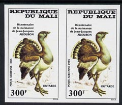 Mali 1985 John Audubon 300f Bustard unmounted mint IMPERF pair from limited printing (as SG 1074)