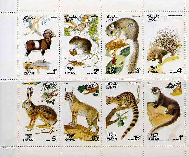 Oman 1974 Animals complete perf set of 8 values unmounted mint