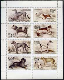 Oman 1973 Dogs complete perf set of 8 values unmounted mint