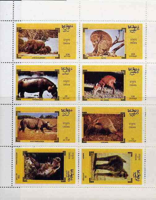 Oman 1973 Animals (Elephants, Apes, Rhino etc) complete perf set of 8 values unmounted mint