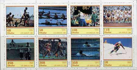 Dhufar 1984 Los Angeles Olympics complete perf set of 8 values unmounted mint