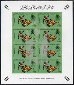 Libya 1982 Football World Cup 300dh imperf sheetlet of 8 overprinted with Football symbol in silver unmounted mint, SG 1183var