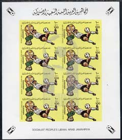 Libya 1982 Football World Cup 100dh imperf sheetlet of 8 overprinted with Football symbol in silver unmounted mint, SG 1181var