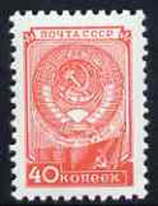 Russia 1952 Arms of Russia 40k red (type B) unmounted mint SG 1361eb*
