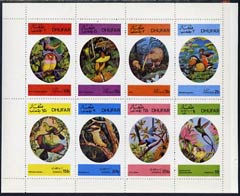 Dhufar 1973 Foreign & Exotic Birds complete perf set of 8 unmounted mint