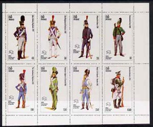 Iso - Sweden 1974 Centenary of UPU (Military Uniforms) complete perf set of 8 values unmounted mint