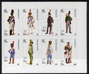 Iso - Sweden 1974 Centenary of UPU (Military Uniforms) complete imperf set of 8 values unmounted mint