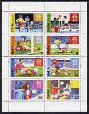 Staffa 1978 Football World Cup complete perf set of 8 values unmounted mint, stamps on football, stamps on sport