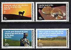 Bophuthatswana 1981 Easter set of 4 unmounted mint, SG 72-75*