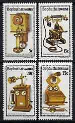 Bophuthatswana 1981 History of the Telephones #1 set of 4 unmounted mint, SG 76-79