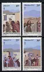 Bophuthatswana 1982 Easter (Palm Sunday) set of 4 unmounted mint, SG 88-91