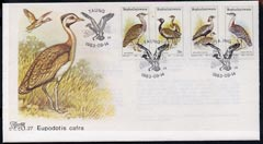 Bophuthatswana 1983 Birds of the Veld (Bustards) set of 4 on unaddressed illustrated cover with special first day cancel (SG 112-15)