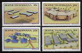 Bophuthatswana 1987 Tertiary Education set of 4 unmounted mint, SG 191-94*