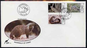 Ciskei 1982 Small Mammals set of 4 on unaddressed illustrated cover with special first day cancel (SG 30-33)