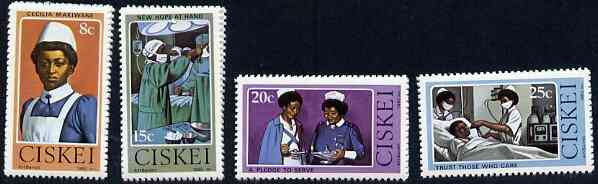 Ciskei 1982 Nursing set of 4 unmounted mint, SG 22-25