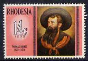 Rhodesia 1975 Famous Rhodesians (9th Series) Thomas Baines (Artist) mounted mint, SG 513