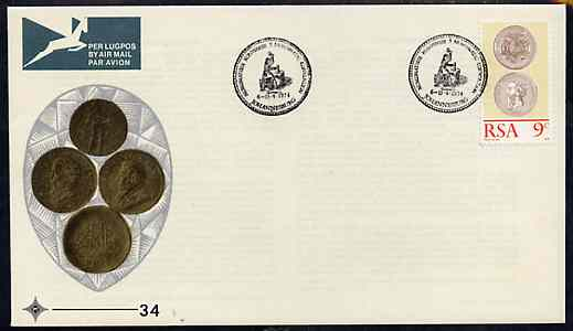 South Africa 1974 Centenary of the Burgerspond (Coin) on unaddressed illustrated cover with special first day cancel (SG 342)