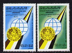 Libya 1981 Year Against Racial Discrimination set of 2 unmounted mint (SG 1077-8)